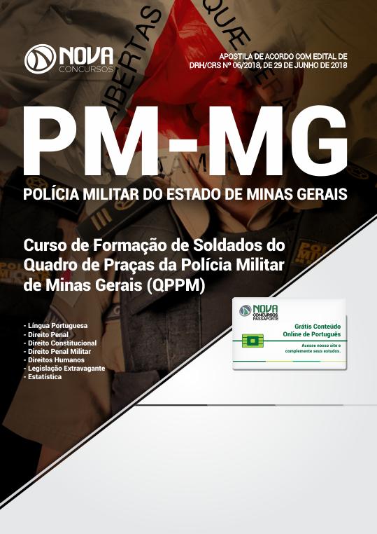 Apostila Concurso PM MG 2018 pdf