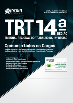 Apostila TRT 14ª Região 2018